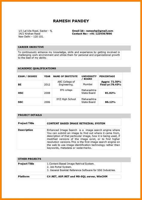 india resume teacher resume template resume format
