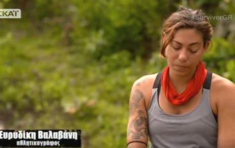 Αποχωρηση survivor   ειδήσεις, φωτογραφίες, video, τελευταία νέα από το inewsgr.com inews στο facebook. Survivor: Πώς σχολίασαν Μαχητές και Διάσημοι την αποχώρηση της Λάουρα vids