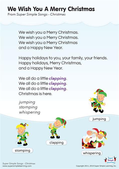 we wish you a merry testo italiano we wish you a merry lyrics poster simple