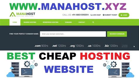Buy hosting you can rely on from day one. Cheap & Best Web Hosting | Free SSL Certificate - 2018 ...