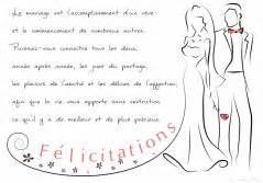 carte de mariage cartes de mariage cartes félicitations mariage gratuit