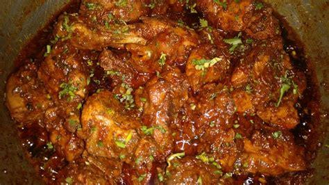 chicken bhuna masala    chicken bhuna masala