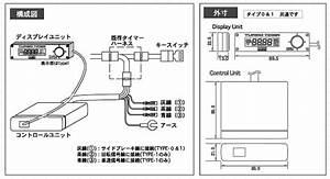 Hks Turbo Timer Type 0 Wiring Diagram