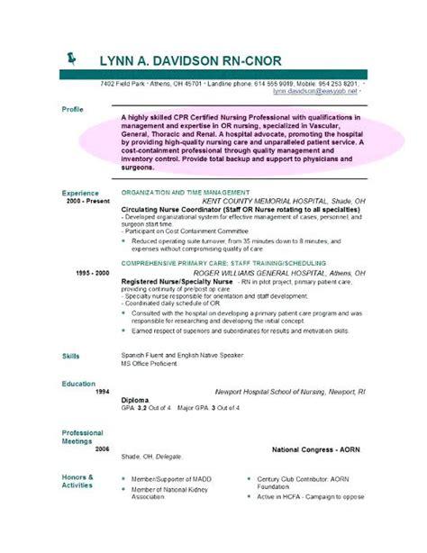 resume help objective tomyumtumweb