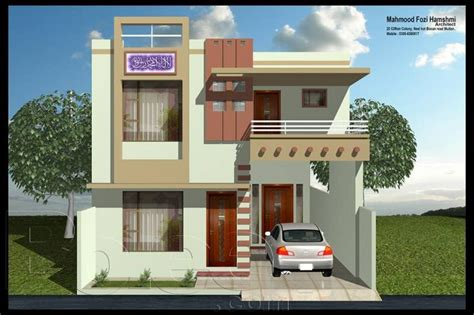 4 Marla Home Design : Home Front Design Double Floor 5 Marla