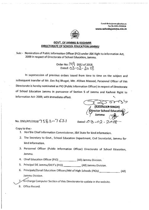 Hss Security Salary by Directorate Of School Education Jammu