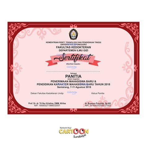 contoh hasil desain sertifikat panitia universitas