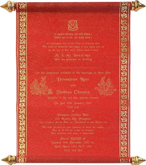 wedding invitation card template hindu wedding