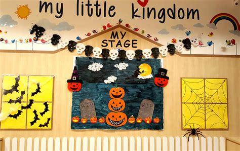 my kingdom preschool home 924   ?media id=1941582365901226