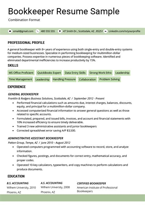 combination resume template examples writing guide