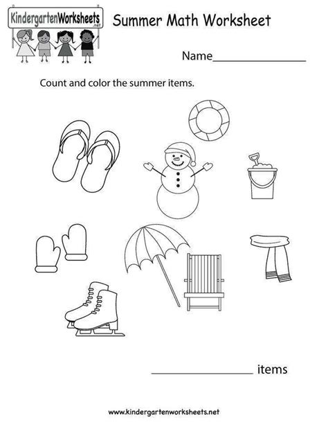 Summer Worksheets Homeschooldressagecom