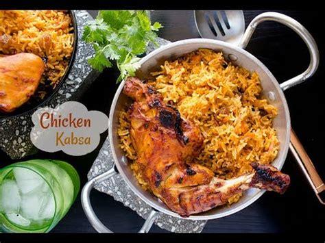chicken kabsa youtube