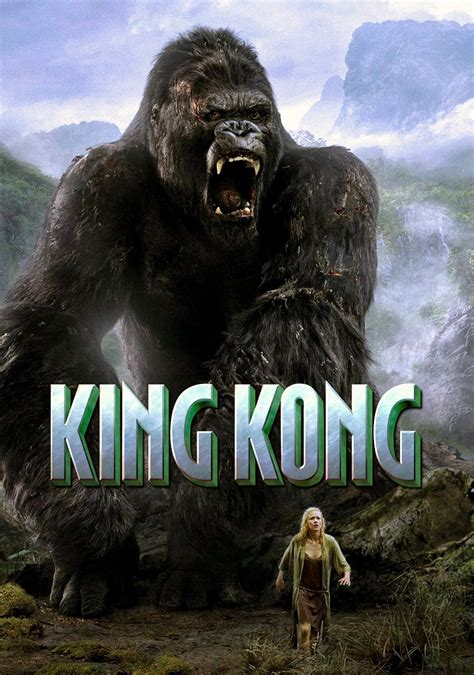 king kong   vk hd vf francais