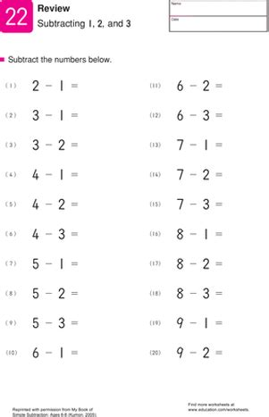 simple subtraction take away 1 2 and 3 subtraction