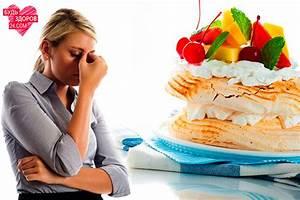 Кислая капуста от сахарного диабета