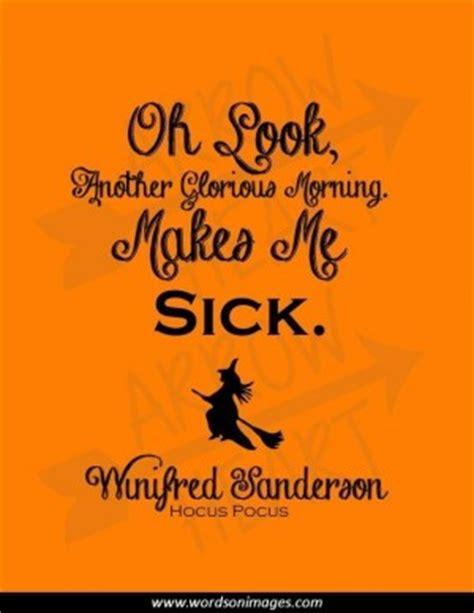 Halloween Quotes Inspirational