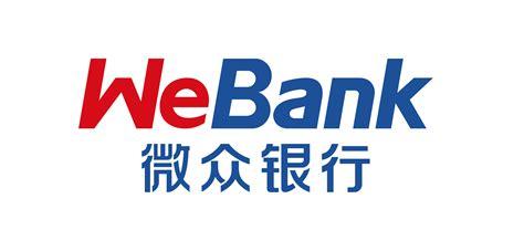 We Banc by 微众银行webank 中国商人期刊网 中国商业期刊 中国商人杂志 高端财经原创阵地