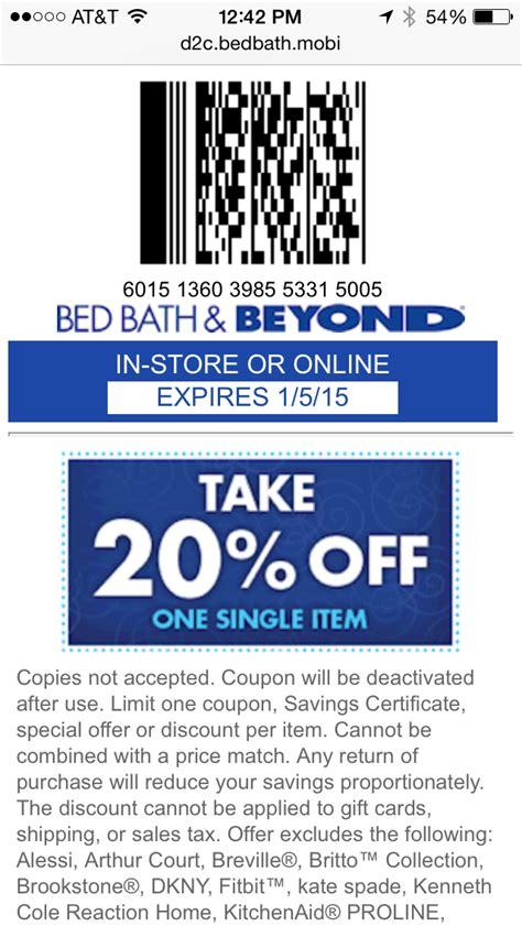 mobile coupon examples  top brands tatango