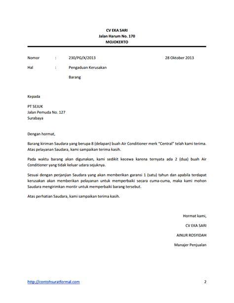 contoh surat balasan pengaduan barang produk assalam print