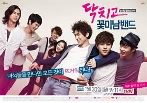 Korean dramas starting today 2012/01/30 in Korea ...