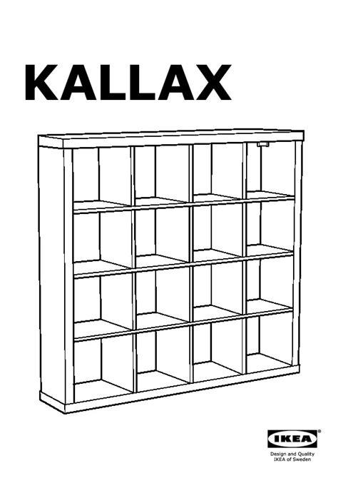 etagere bureau ikea kallax combinaison bureau blanc ikea ikeapedia