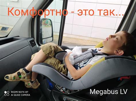 Megabus LV
