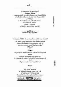 muslim invitation wording With muslim wedding invitations wording examples