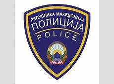 Police of the Republic of Macedonia Wikipedia