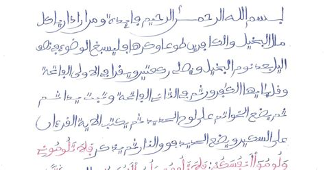 prenom garcon moderne musulman 28 images prenom musulman gar 231 on commencant par h pr 233
