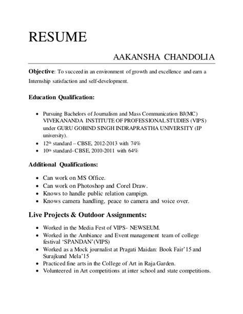 akansha resume