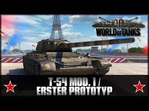 world of tanks live t 54 mod 1 erster prototyp prototype gameplay