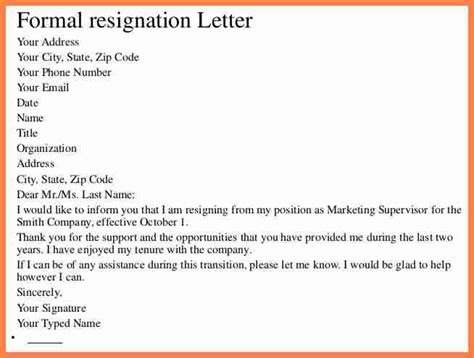 sample letter   month notice  employee notice