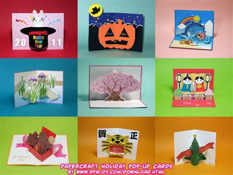 pop  card templates homemade cards  scrapbook paged