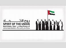 UAE National Day 2016 Holidays Deira Travels