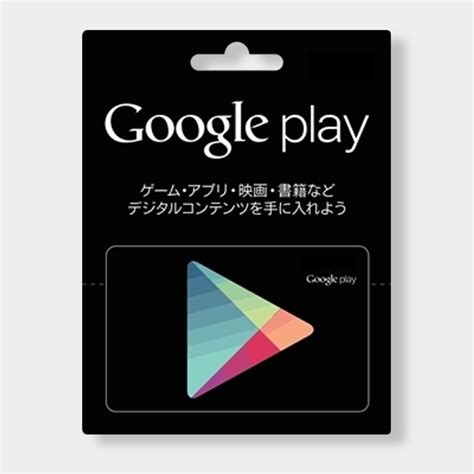 google play gift card code amazon