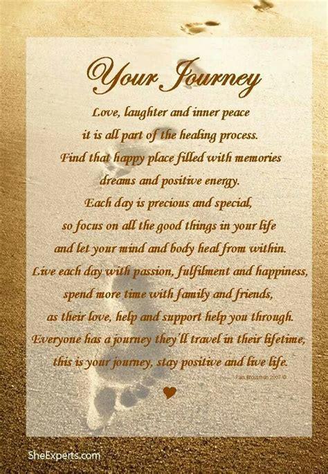 journey  pam brossman words