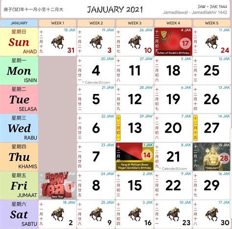 (g) good friday 2 april 2021(fri). Kalendar 2021 - Rancang Percutian Anda! - Layanlah ...