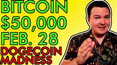 BITCOIN PRICE $50,000 BY FEBRUARY 28th! ELON MUSK'S ...