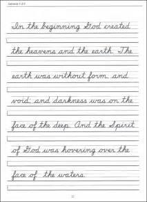 handwriting worksheet maker for kindergarten joined up handwriting worksheets scalien