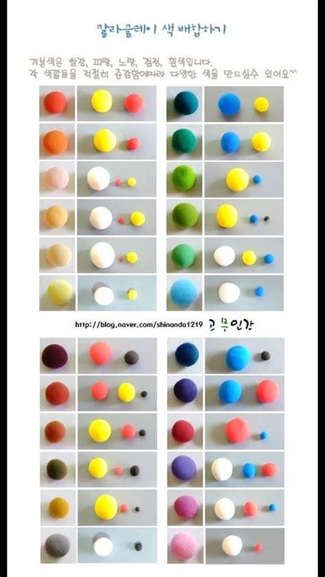 melange couleur pate a sucre p 226 te 224 sucre fimo colour and fondant