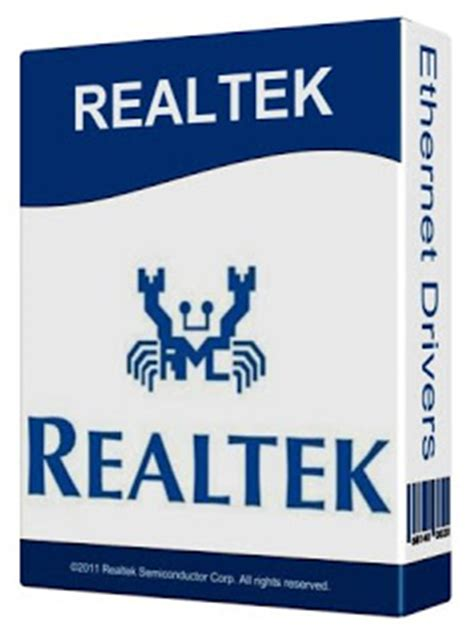 Thompsons Download: REALTEK PCIE GBE FAMILY CONTROLLER