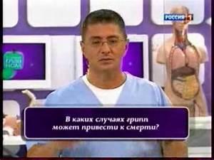 Лечение гипертонии при мкб