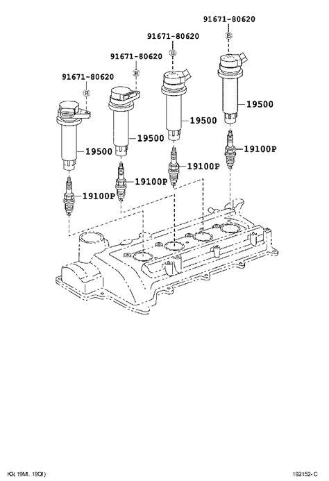 toyota passoqnc10 ahsek tool engine fuel ignition coil spark japan parts eu