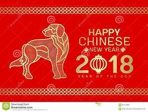 Happy Chinese New Year 2018 Card With Gold Dog Line Stripe