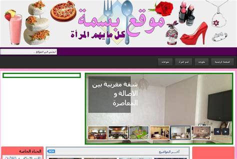 basma cuisine 01basma com 01basma cuisine basma recettes maroc besma