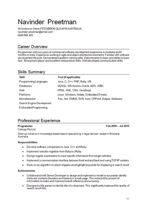 Resume Hobbies Photography by Cv Template Interests