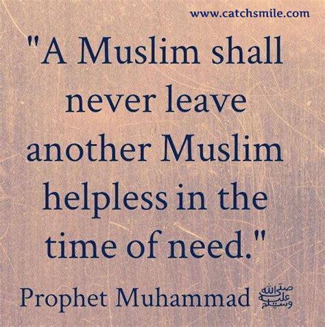 muhammad quotes islam muslims quotesgram