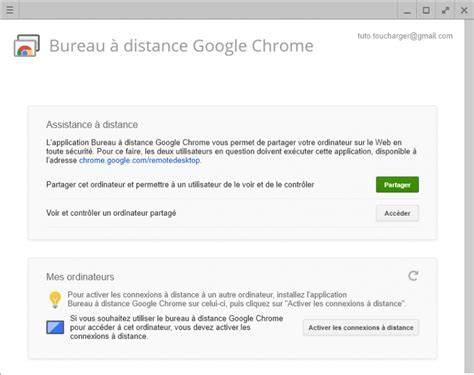 bureau distance chrome comment contrôler une machine à distance avec chrome