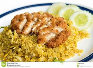 Fried Rice With Crispy Chicken Stock Photo - Image: 44090619