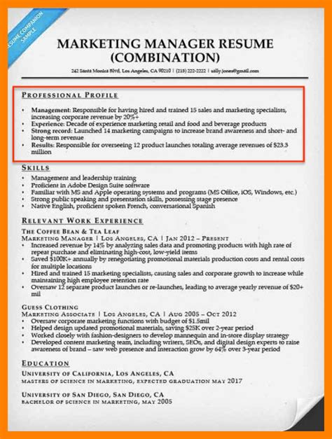 6 professional profile template apply letter